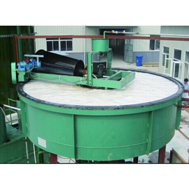 造纸厂污水处理设备