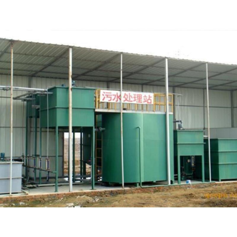 医院放射性污水处理设备